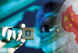 electronic chip and china