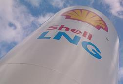 lng storage tank for shell