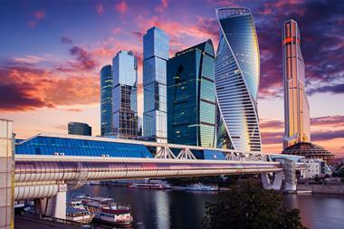 russia moscow international business center at sunset