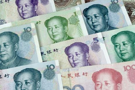 China currency close up