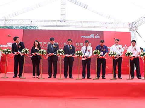 Air Products Dongguan plant opening
