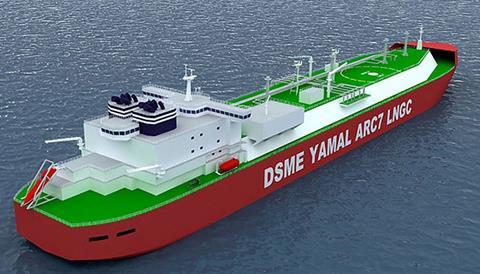 Yamal Arc 7  LNG carrier
