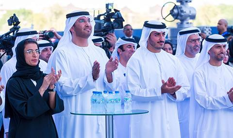 adnoc unveils unified brand inline image