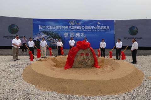 Tnsc electronics gas plant ground breaking china