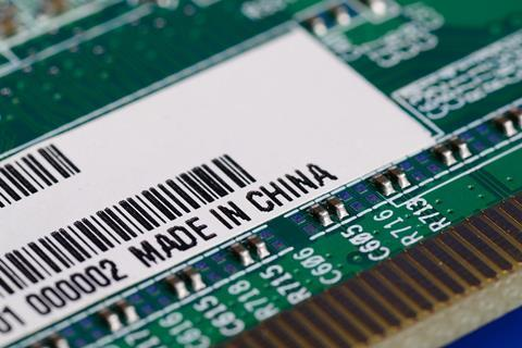 made in china computer parts electronics
